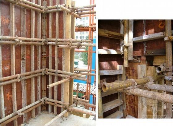 建筑工程主体结构施工质量控制措施培训讲座PPT