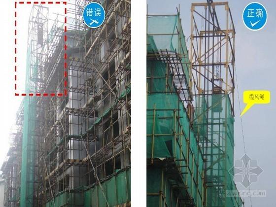 建筑工程安全文明标准做法总结(多图,2014年)