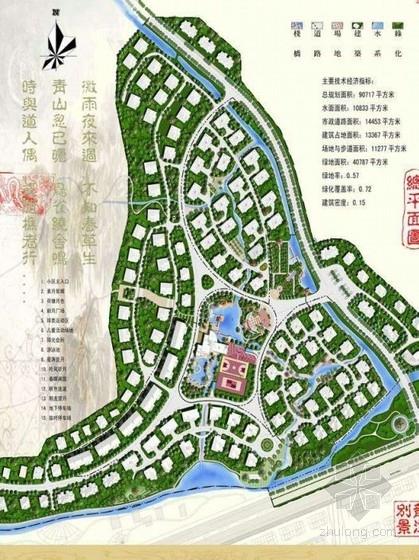[台州]江南风格别墅区景观规划设计