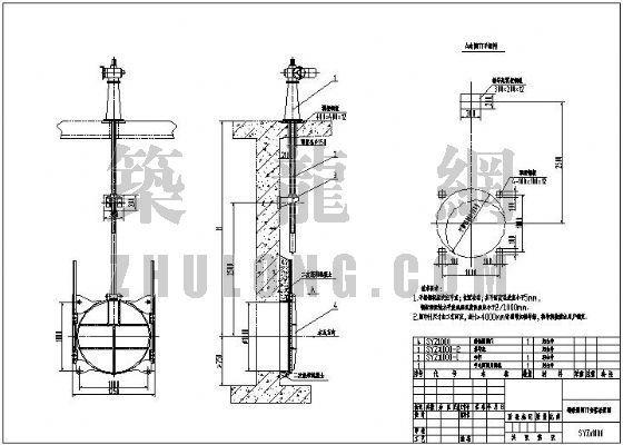 铸铁圆闸门安装布置图