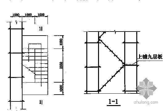 四川某机关办公楼改造装修施工组织设计(灾后重建 砖木结构)
