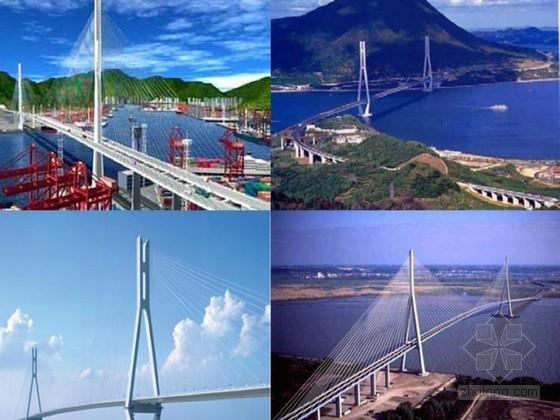 [PPT]各类型桥梁各部位名称图解