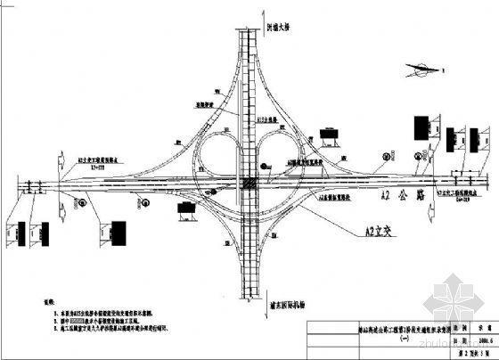 某立交桥工程施工交通组织方案