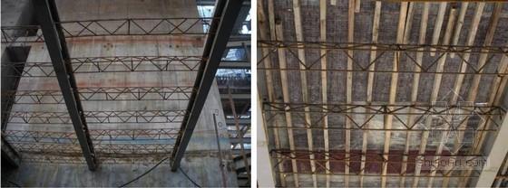 V形折板屋盖资料下载-[中建]建筑工程十项新技术总结(土建、装修、机电等)