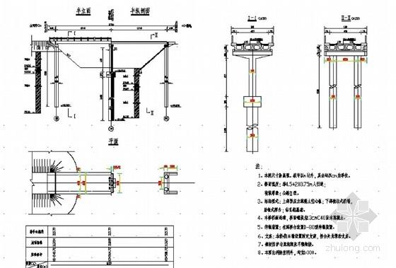 [黑龙江]预应力混凝土空心板桥施工图33张(独柱式桥墩)