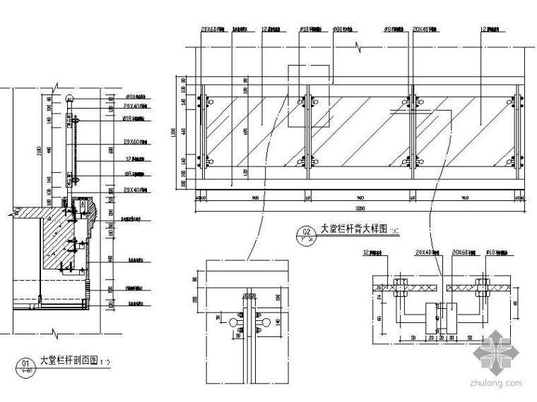 钢化玻璃栏杆详图