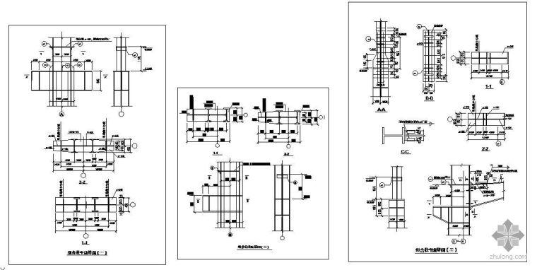 某钢结构组合柱牛腿节点构造详图