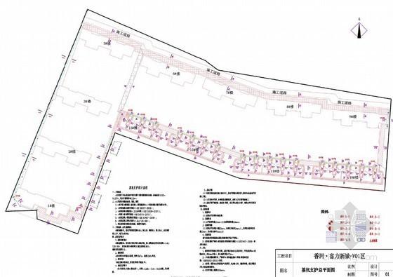 建筑工程土方开挖及回填方案(别墅区、高层、地下车库)