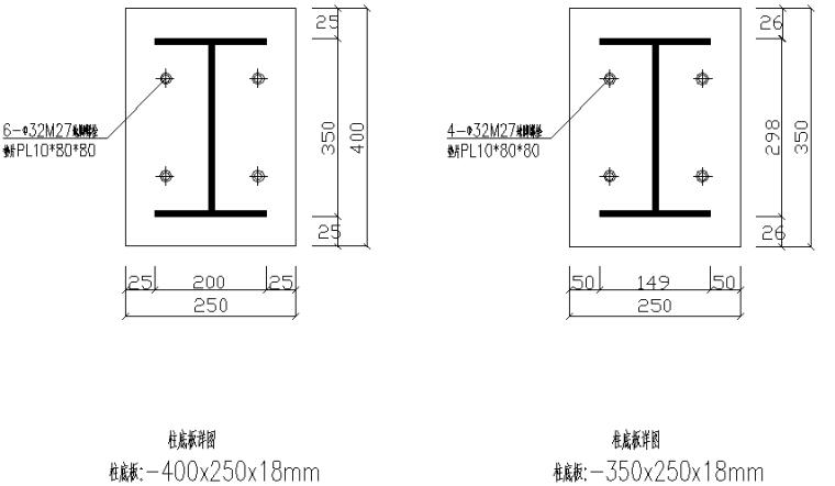 河南单跨门式刚架厂房火电厂工程(CAD,8张)_3