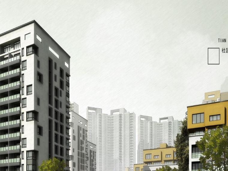 魅力海岸项目居住区概念规划设计方案文本