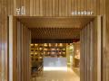 APORTUGUESEHOTEL-Portugal餐馆设计方案