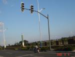 第八讲交通信号控制概论