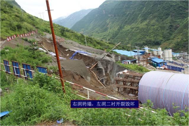 隧道工程安全质量控制要点总结_85