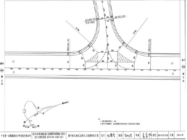 高速公路平面交叉路口施工方案