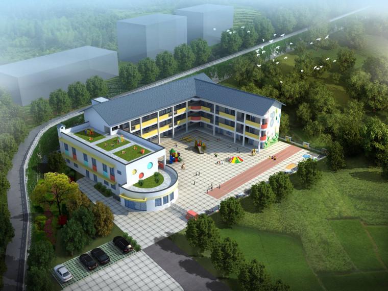 [重庆]幼儿园建设工程施工图预算(土建,安装)