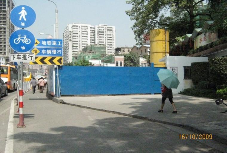 城市道路施工交通安全防护设施设置总体要求