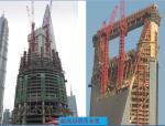 超高层建筑施工技术与特点(242页PPT,附图丰富)