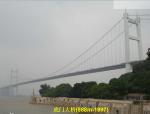 中国大跨度桥梁之纪念性钢桥