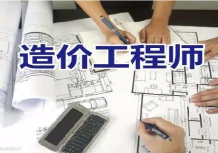 什么!2018一级建造师考试报名推迟了?