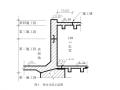北京海洋馆表演池施工方案(共36页)