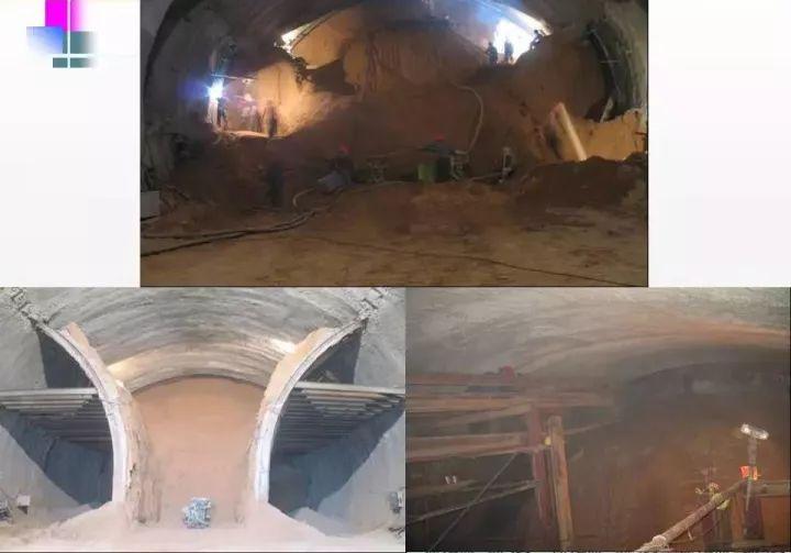 图文|隧道工程施工宝典_97