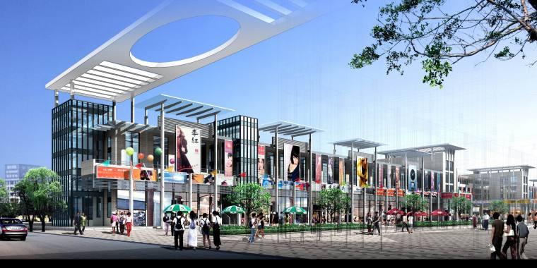 现代商业街两层资料下载-现代三层商业街全套施工图设计方案