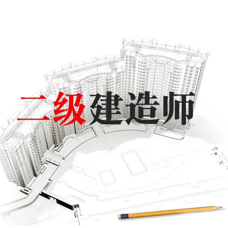 弱电电气系统介绍及原理