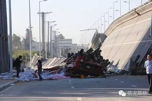桥梁设计薄弱环节典型事故案例分析