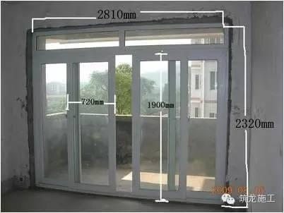 [通病防治]门窗工程质量通病及防治方案汇总