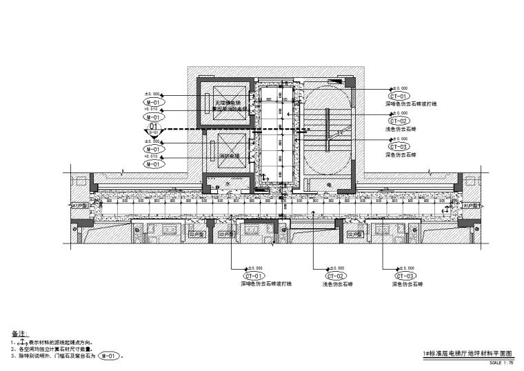 [福州]公区设计精装修施工图(效果图+物料表)_2