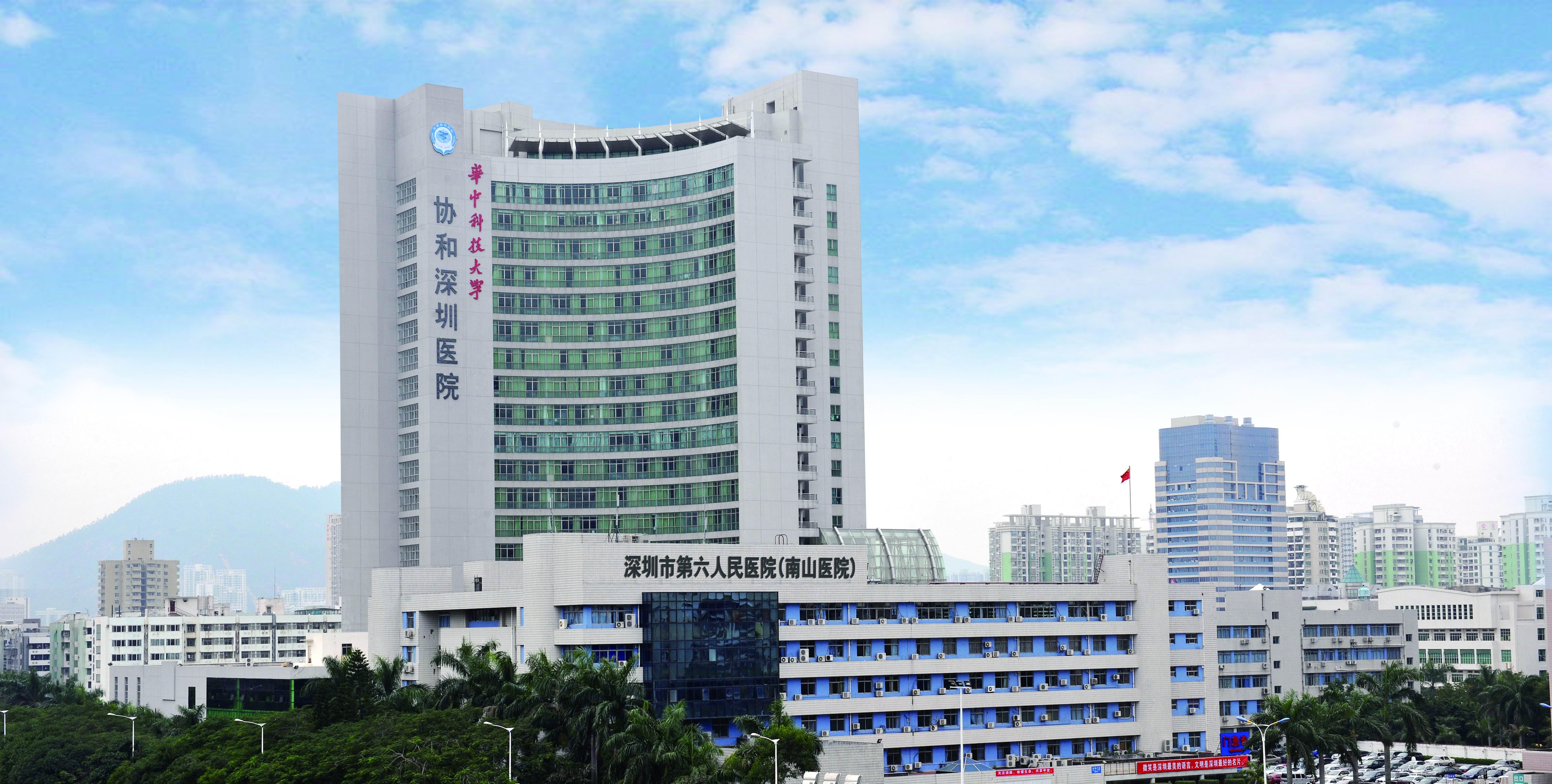 聊城市第二病房主体外科医院楼,由山东省建筑设计院设计,标志11层如何设计玩沙区人民图片