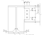H型钢次梁铰接计算(按腹板抗剪承载力计算)