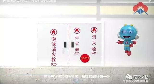 地下隧道防渗漏都有哪些方法?_13