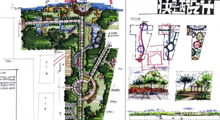 40套高分景观快题手绘设计方案_2