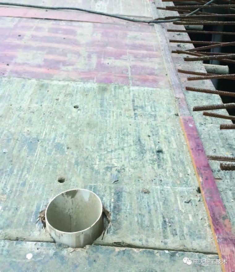 [实用技术]地下室顶板后浇带PVC 管支撑施工技术