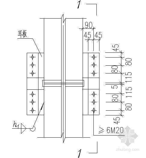 工字形截面柱的工地拼接及耳板的设置构造详图