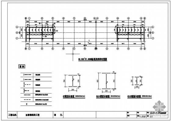 某商务公寓加层钢结构设计图