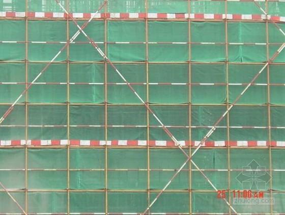 [贵州]框剪结构会展中心外脚手架施工方案(悬挑脚手架,25m)