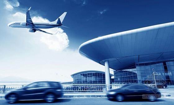 [四川]2层钢结构机场客运站建筑安装工程预算书(含图纸)