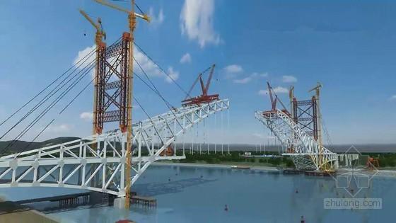 [广东]地标钢桁拱桥梁施工工程动画3分钟
