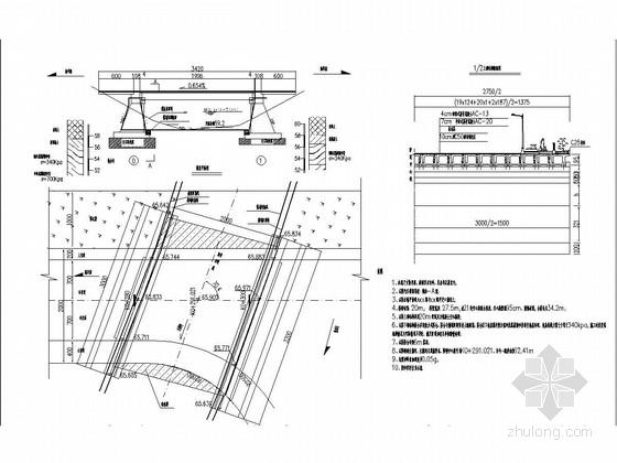 预应力混凝土空心板桥施工图设计CAD(新规范 重力式桥台)
