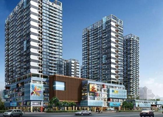 城市综合体项目营销策划及销售推广方案(项目定位 162页)