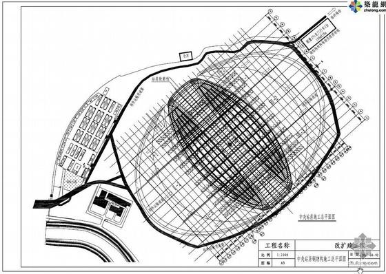 北京某站中央站房钢结构图纸