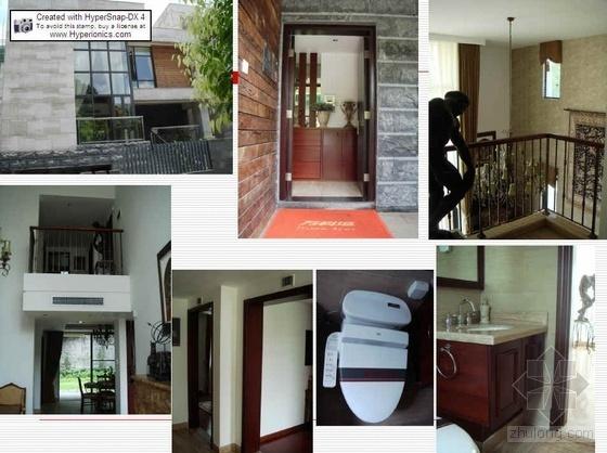 房地产住宅精装修房工程管理