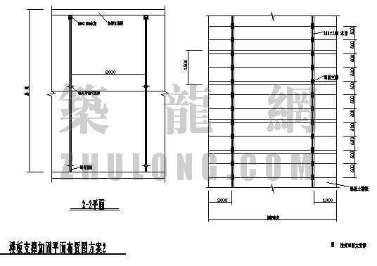 楼板支撑加固平面布置图