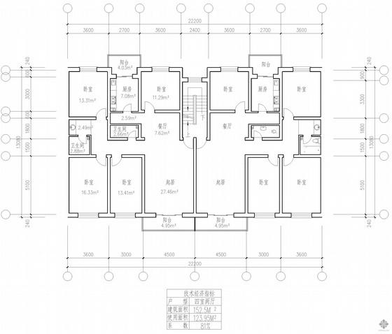 板式多层一梯两户四室二厅二卫户型图(153/153)