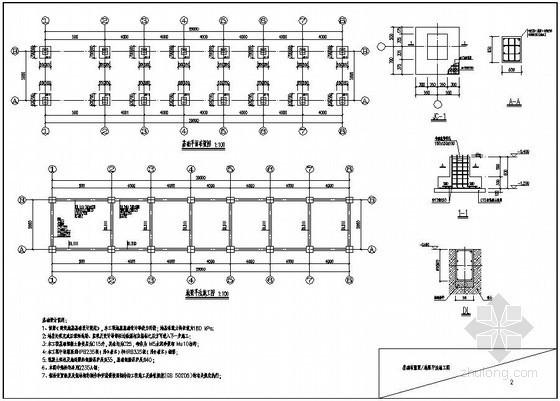 某接待中心结构设计图