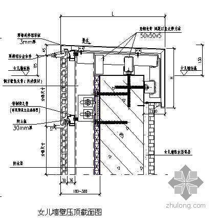 陶土板幕墙施工工法(构件式幕墙)