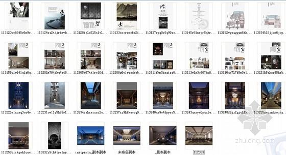 [江苏]徽派建筑风格高端文化会所设计方案资料图纸总缩略图