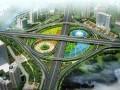 [成都]综合交通枢纽工程投融资建设项目投标文件(PPP项目 270页)